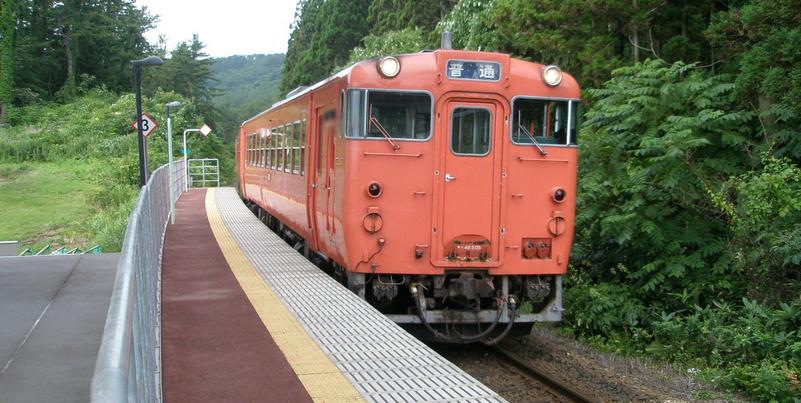 Gono spoorwegen Japan